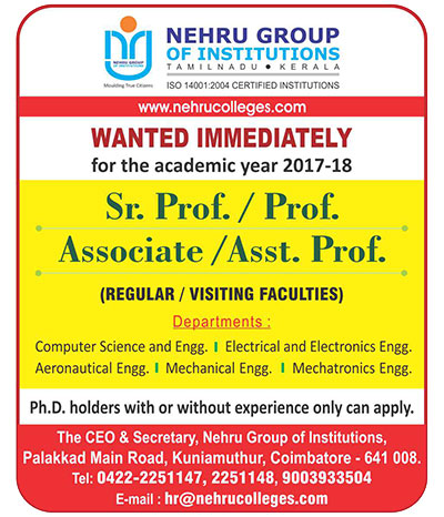 current vacancy in coimbatore